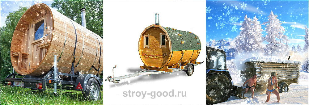 mobilnaya-banya-na-kolesah (2)-foto